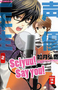 Frontcover Seiyuu! Say you! 2