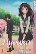 Frontcover Hyouka 1