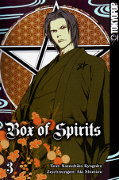 Frontcover Box of Spirits 3