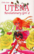 Frontcover Utena - Revolutionary Girl 2