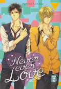 Frontcover Never ever Love 1