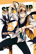 Frontcover Servamp 5