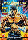 Frontcover Fist of the North Star 1
