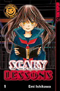 Frontcover Scary Lessons 1