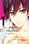 Frontcover Super Darling! 1