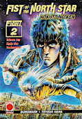 Frontcover Fist of the North Star 2