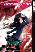 Frontcover Accel World 3