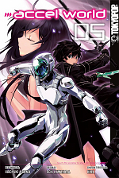 Frontcover Accel World 5