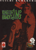 Frontcover King of Bandit Jing II 1
