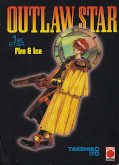 Frontcover Outlaw Star 1