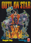 Frontcover Outlaw Star 2