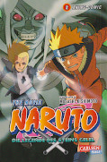 Frontcover Naruto the Movie: Die Legende des Steins Gelel 2
