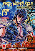 Frontcover Fist of the North Star 3