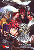 Frontcover Food Wars - Shokugeki no Soma 12