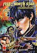 Frontcover Fist of the North Star 5