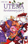 Frontcover Utena - Revolutionary Girl 5