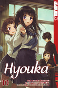 Frontcover Hyouka 10