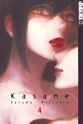 Frontcover Kasane 4