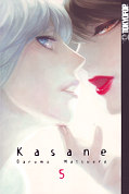 Frontcover Kasane 5