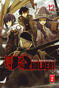 Frontcover UQ Holder! 12