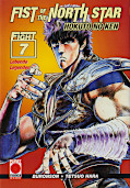 Frontcover Fist of the North Star 7