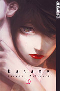 Frontcover Kasane 10