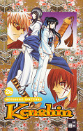 Frontcover Kenshin 26