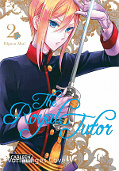 Frontcover The Royal Tutor 2