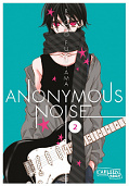 Frontcover Anonymous Noise 2