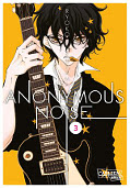 Frontcover Anonymous Noise 3