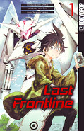 Frontcover Last Frontline 1