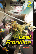 Frontcover Last Frontline 2