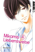 Frontcover Mikamis Liebensweise 4