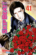 Frontcover Skip Beat! 41