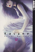 Frontcover Kasane 12
