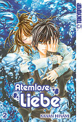 Frontcover Atemlose Liebe 2