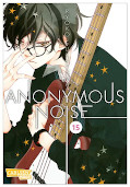 Frontcover Anonymous Noise 15