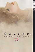 Frontcover Kasane 13
