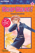 Frontcover Skip Beat! 1