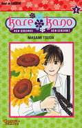 Frontcover Kare Kano 2
