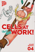 Frontcover Cells at Work 4