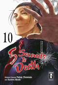 Frontcover 5 Seconds to Death 10