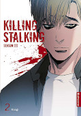 Frontcover Killing Stalking 10