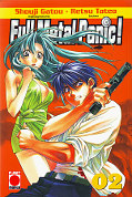 Frontcover Full Metal Panic! 2