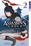 Frontcover Assassin's Creed – Blade of Shao Jun 2