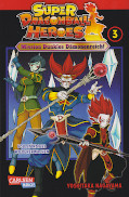 Frontcover Super Dragon Ball Heroes - Mission Dunkles Dämonenreich! 3