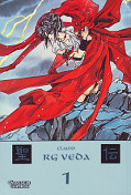 Frontcover RG Veda 1