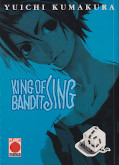 Frontcover King of Bandit Jing II 6