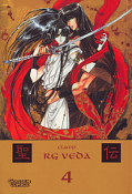 Frontcover RG Veda 4