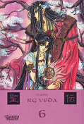Frontcover RG Veda 6
